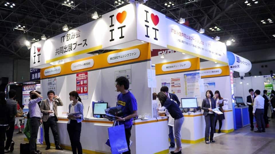 東京のWeb&モバイル マーケティング EXPO(Web-Mo)2015春に出展   株式会社サムシングファン