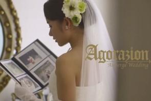 結婚式場「アゴラシオン」様