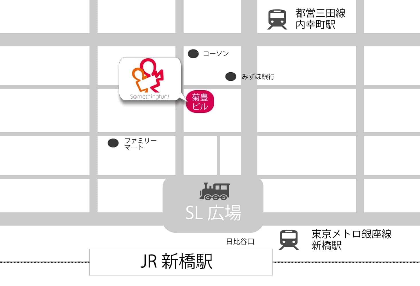 東京オフィス移転のお知らせ。