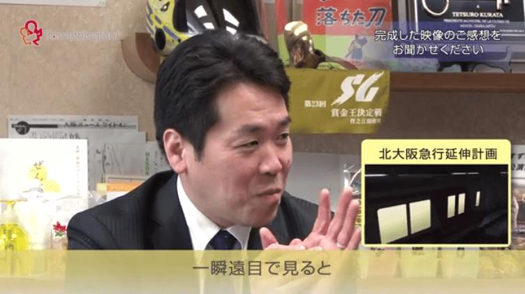 北大阪急行線の延伸計画PRビデオ