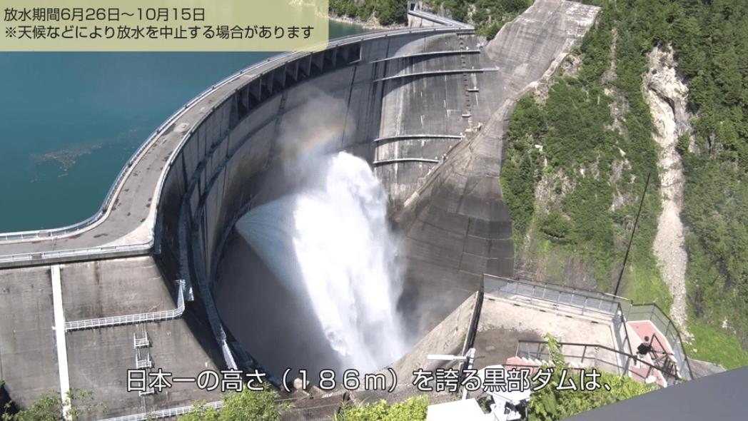 黒部ダム様の観光案内用の映像を制作いたしました。