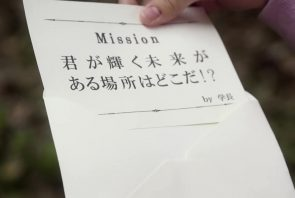 江戸川大学様 オープンキャンパス告知動画