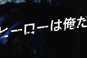 BOAT RACE尼崎「オールスターヒーロー篇」30秒ver
