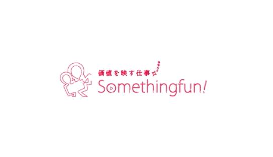 サムシングファン2018年Showreel公開