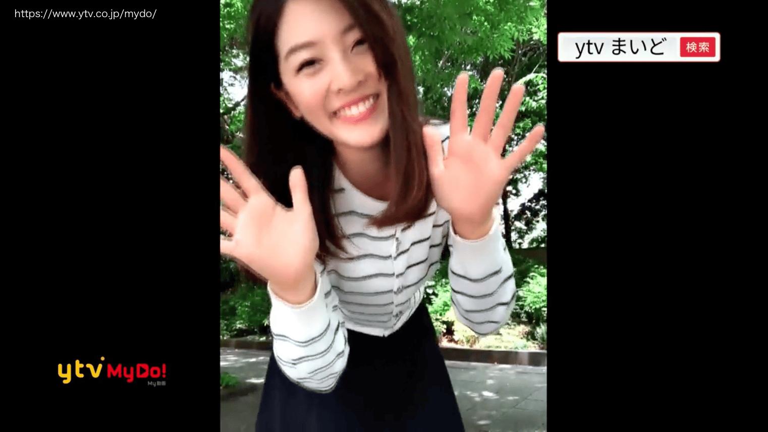 無料動画「ytv MyDo!(まいど)」CM
