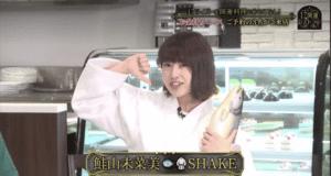 【島田秀平さんがMCを務める17開運レストランに鮭山未菜美が出場】