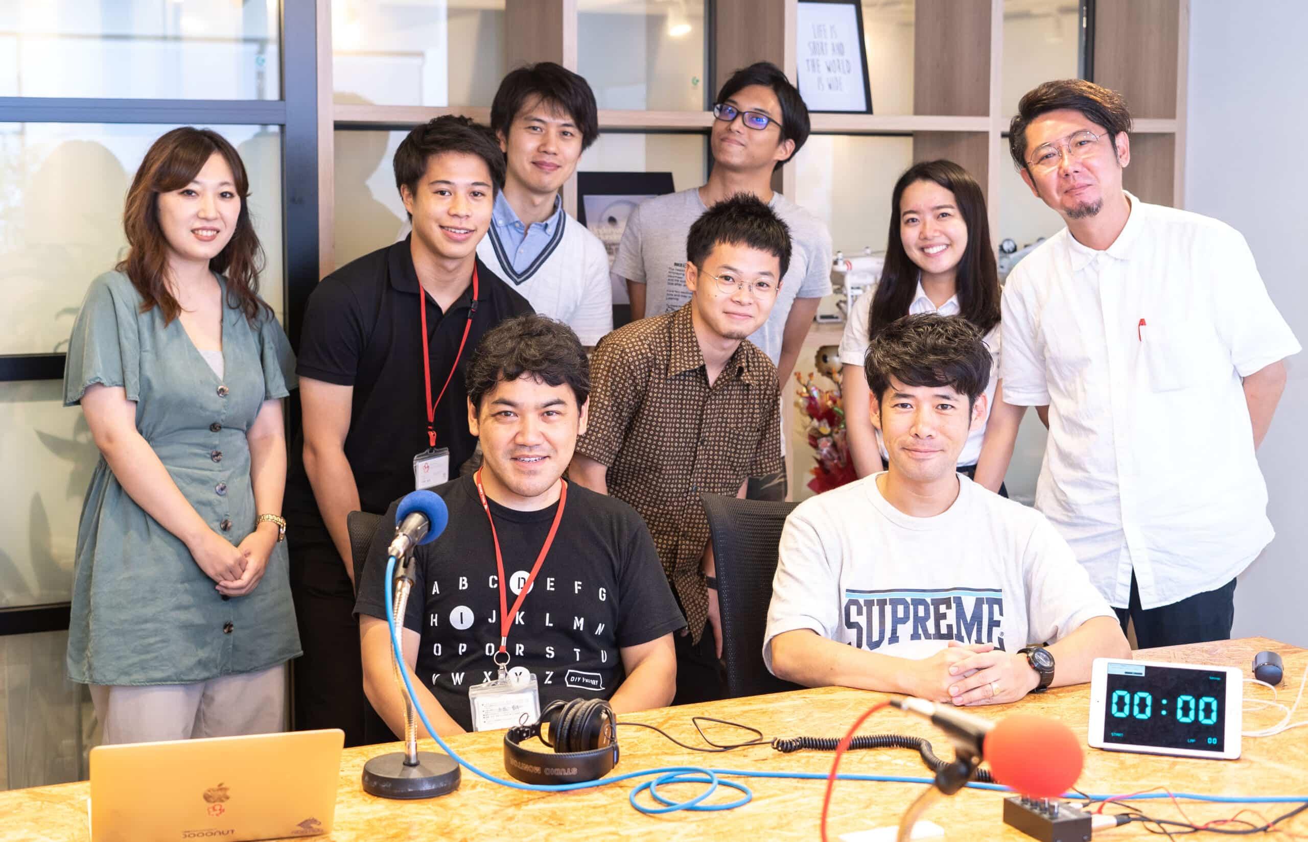ラジオ番組開始のお知らせ「サムシングファンのDOOONUTラジオ」