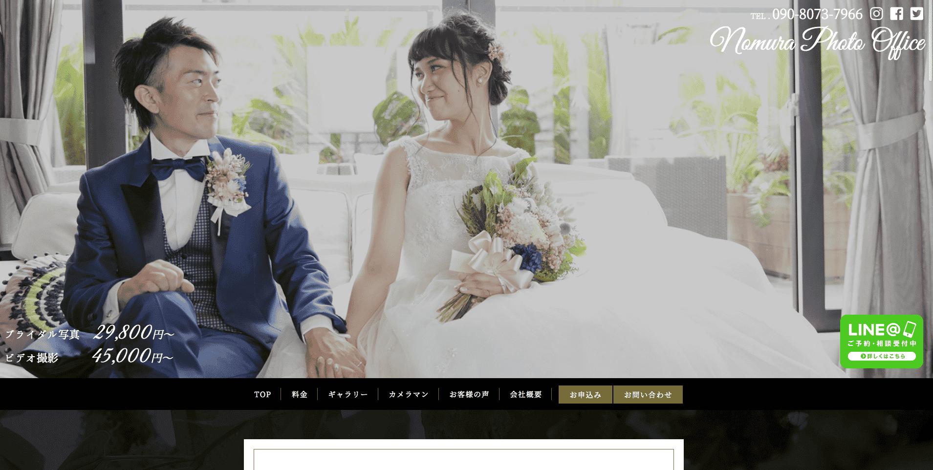 動画制作会社6:野村写真事務所