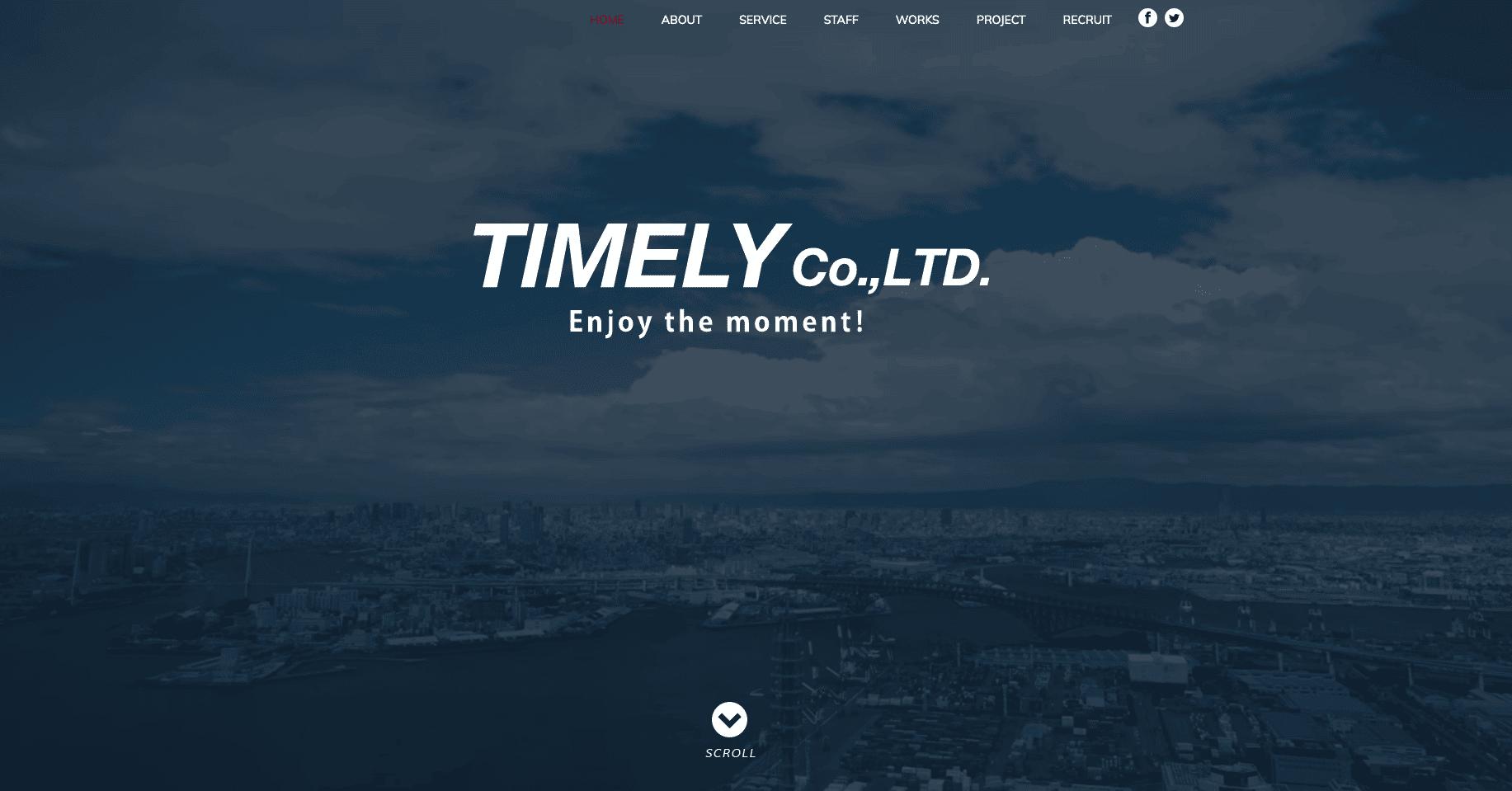 動画制作会社6:TIMELY(タイムリー)