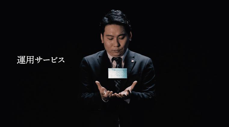 株式会社アイティアイ様 会社紹介動画