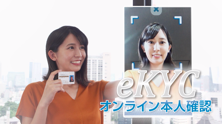 「Protech ID Checker」PR動画