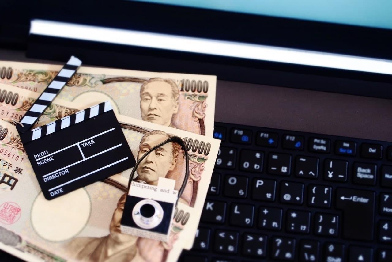 Youtubeで稼げる金額はいくら?広告と収入の仕組みを徹底解説