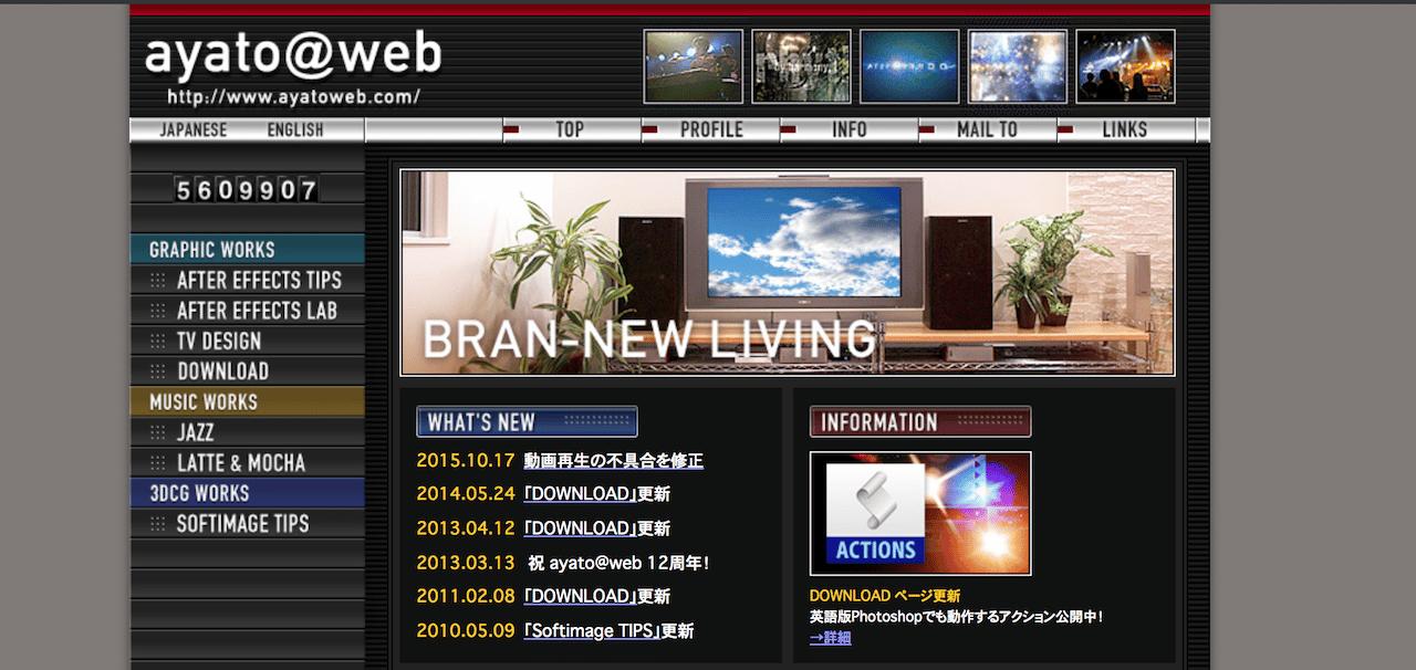 AyatoWebのスクリーンショット