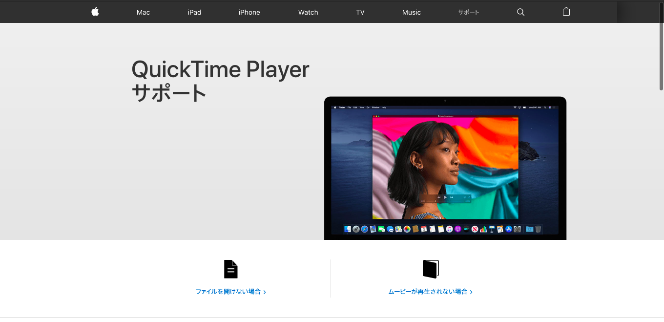 MP4おすすめ編集ソフト8: Quick Time Player