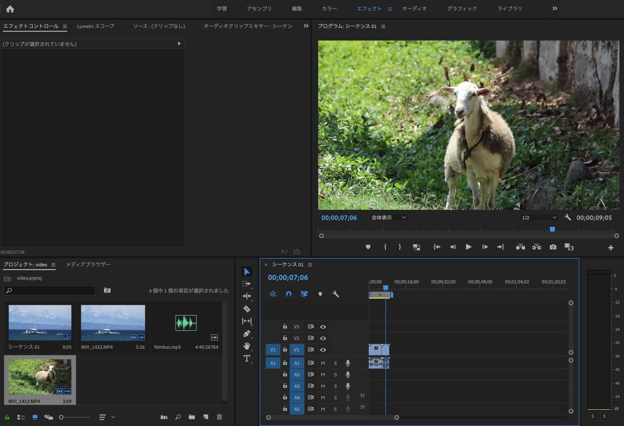 2.次に入れたい動画を最初に入れた動画の後ろに同様にドラッグして配置し、これを動画要素の数の分繰り返す