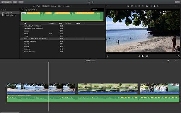 iMovieに音楽を入れるステップ2:動画に音楽を入れる