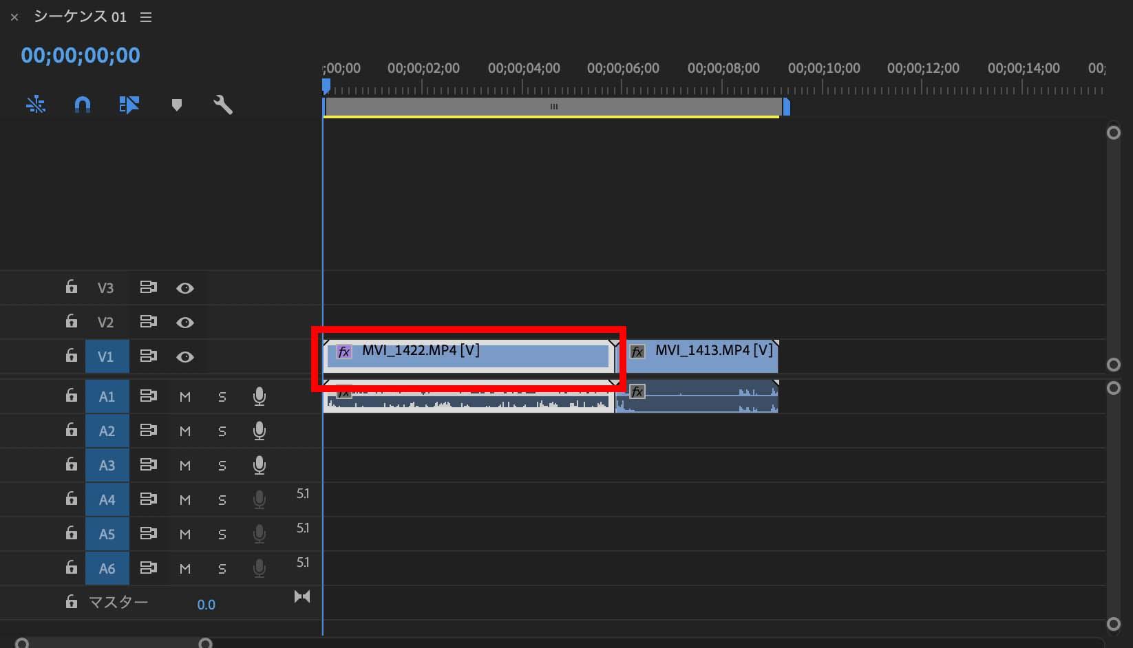 1.シーケンス上に配置した動画の中からカットしたい動画のクリップを選択