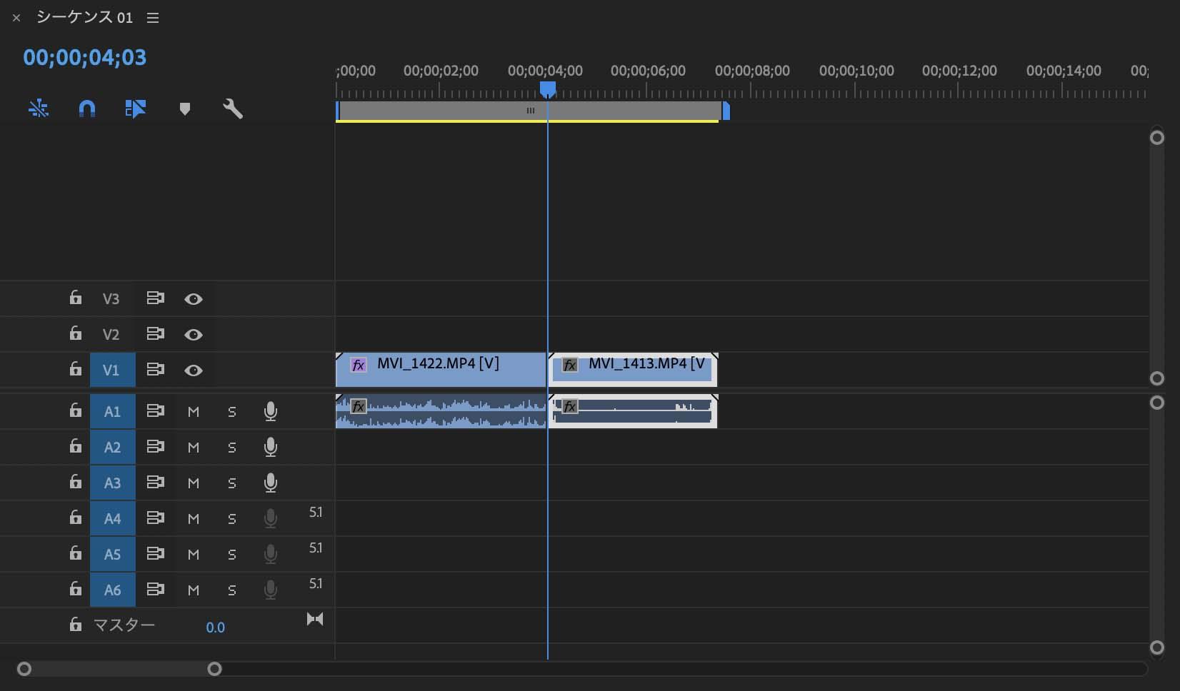 4.後ろの動画クリップを選択・ドラッグしてカットした動画のすぐ後ろにつなげる