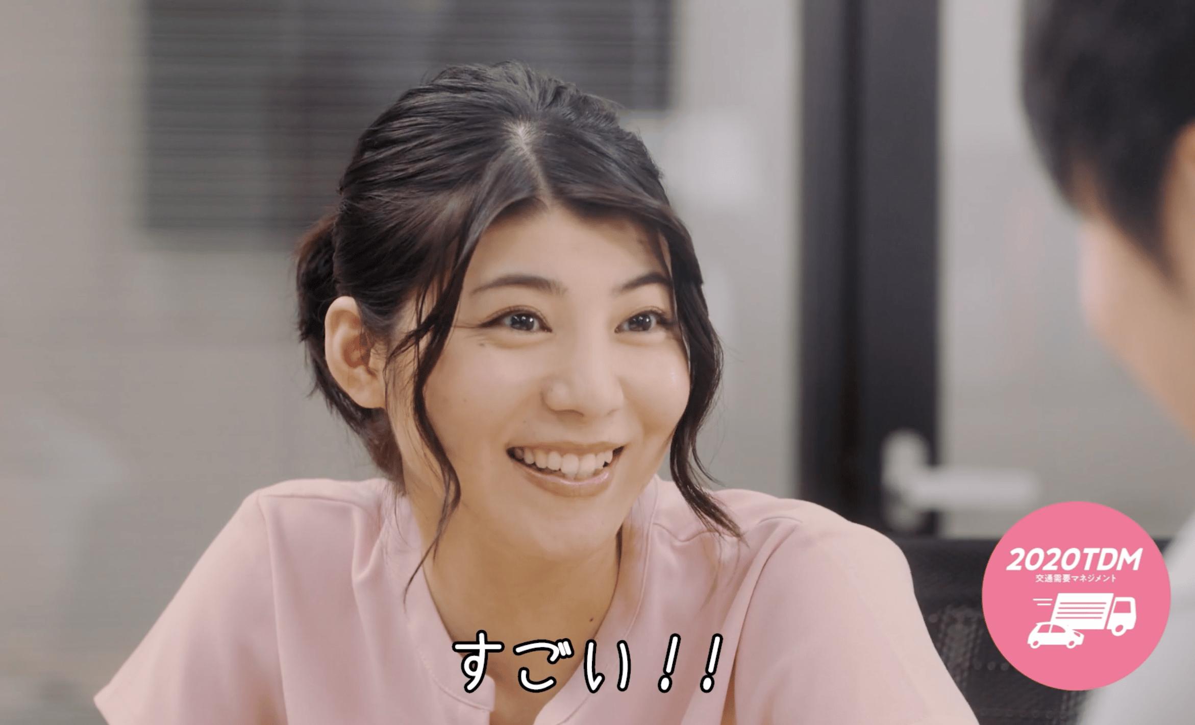 東京都『スムーズビズ』TV-CM