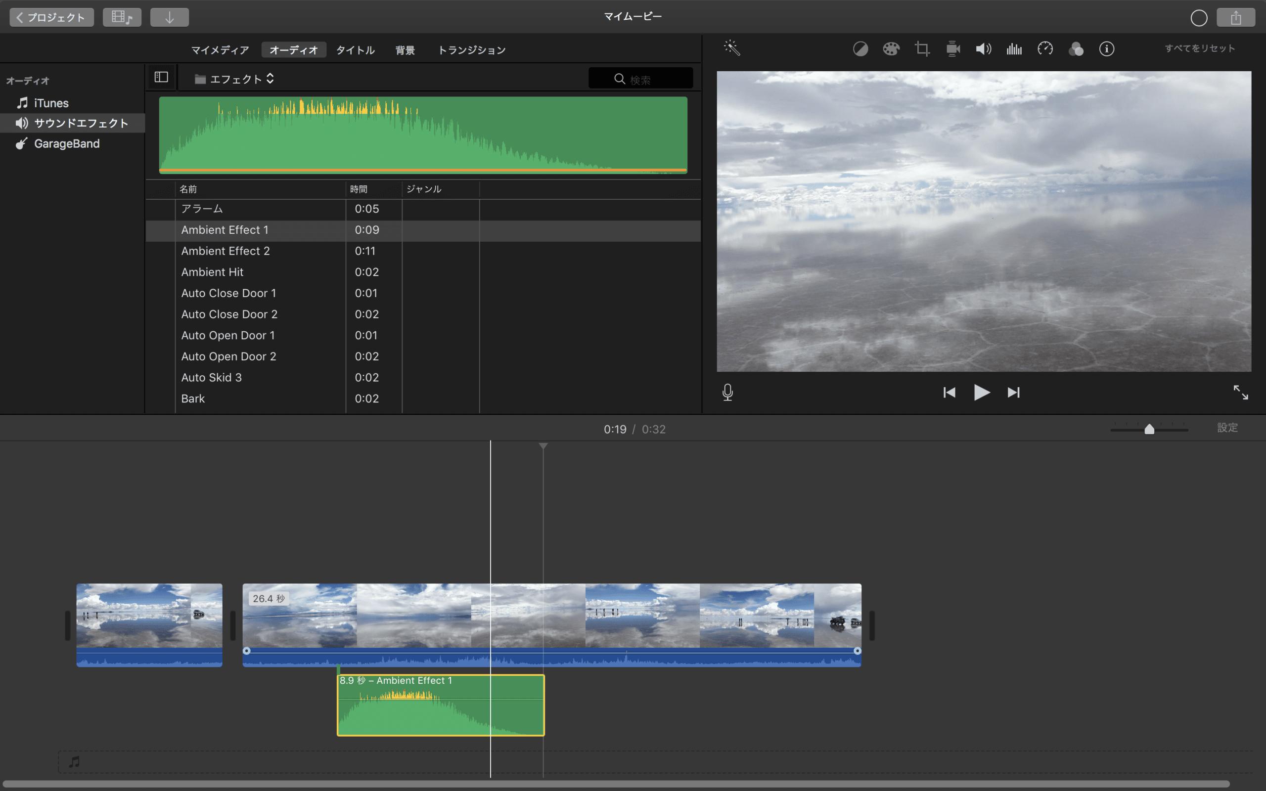 imovieで音楽を挿入する方法:サウンドエフェクトから挿入したい音楽を選ぶ
