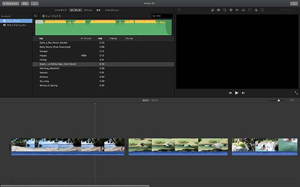 iMovieで音楽を入れたい動画(マイムービー)ステップ2:メニューバーから「オーディオ」