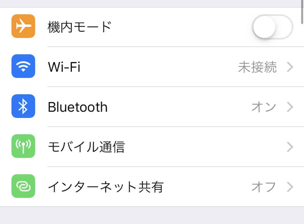 Wi-FiとBluetoothをオンにする
