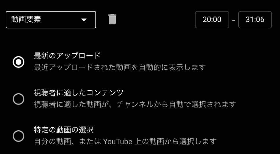 4.プレビュー画面上のテンプレートの枠をクリックし、プルダウンからリンクを入れたい種類を選択します。