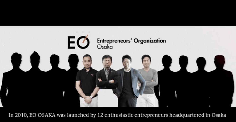 EO Osaka設立10周年記念動画
