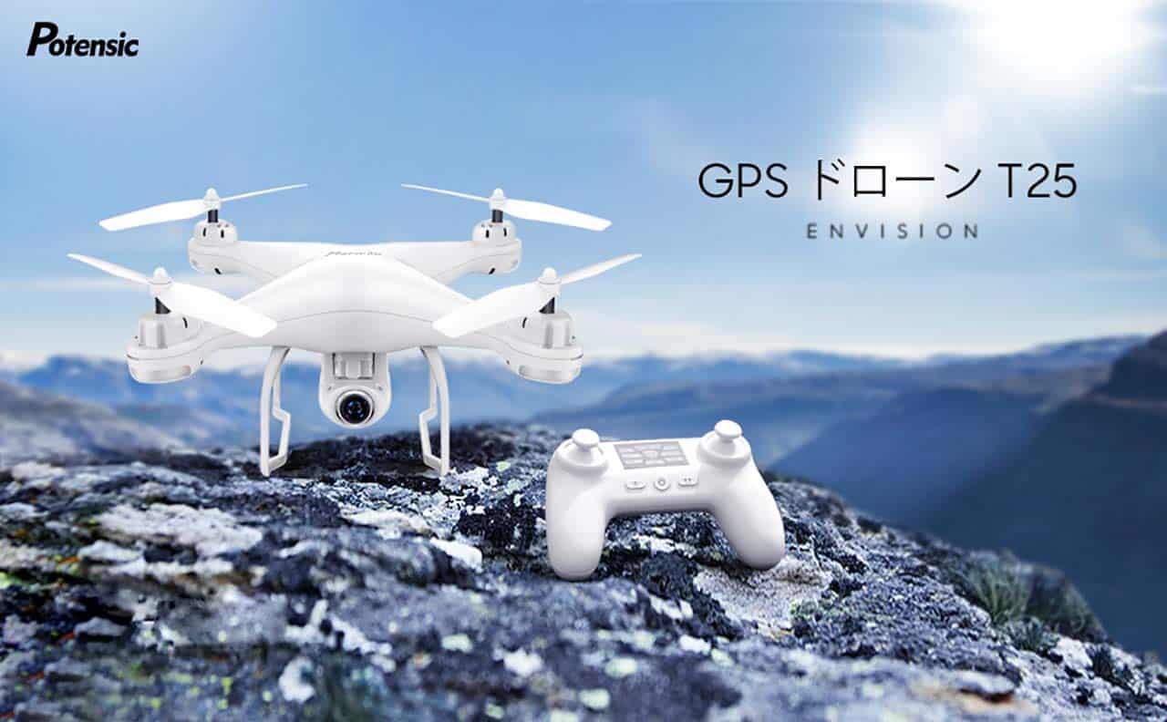 トイドローンおすすめ6:Potensic GPSドローン T25