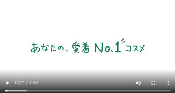 ミックコスモ企業案内動画