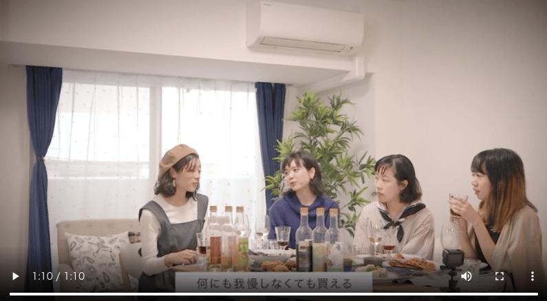 株式会社 徳岡様 商品PR動画