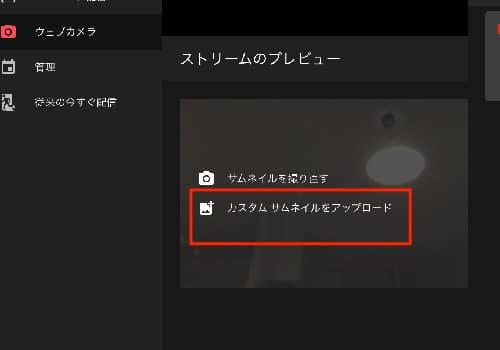 「YouTube セミナー(配信)」6