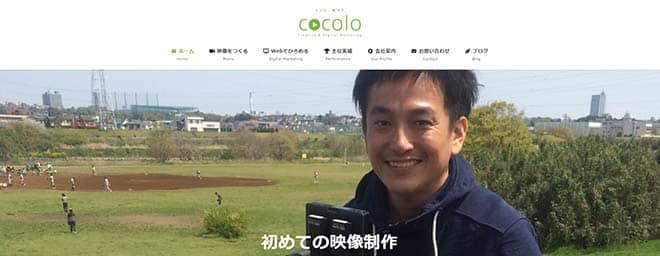 ココロ株式会社