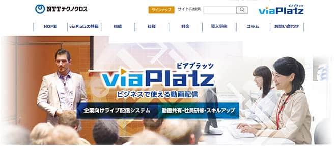 viaPlatz